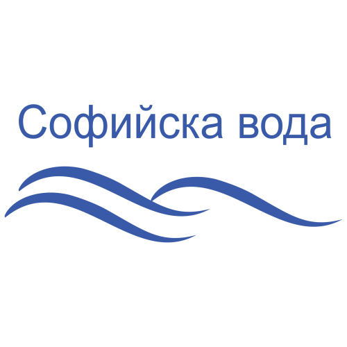 Sofiiska Voda AD 2017