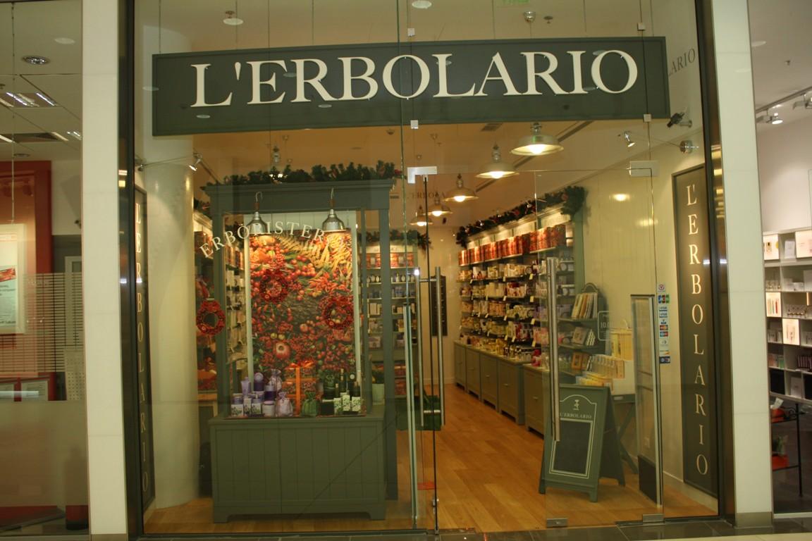 Erba Cosmetics Ltd